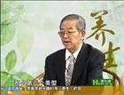 山东电视台:面部色斑的砭石疗法