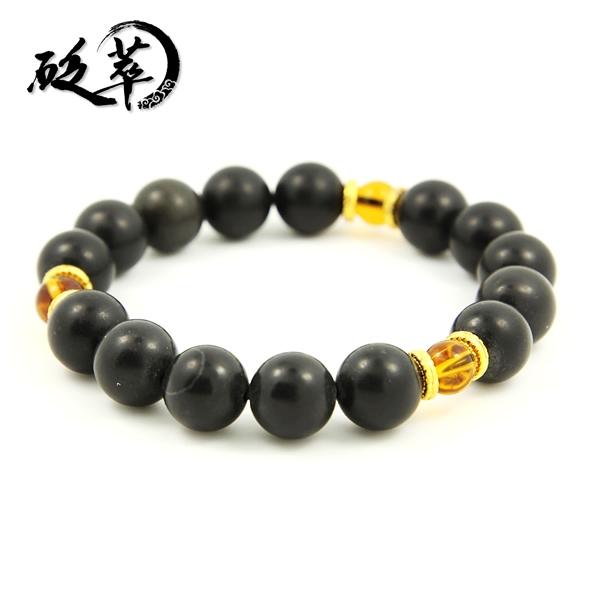 泗滨砭石13mm黄水晶手链