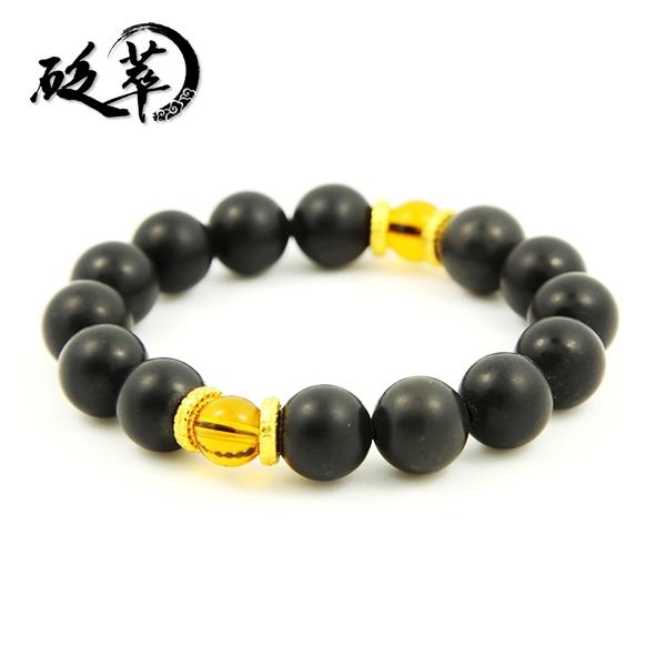 泗滨砭石11mm黄水晶手链