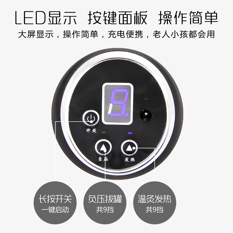 泗滨砭石电热温灸刮痧仪图3