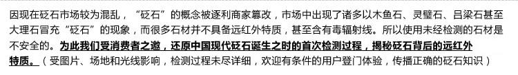 砭石学堂:泗滨砭石对人体甲襞微循环血流速度影响的定量检测图3