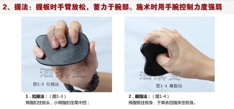 艾灸拔罐与砭石刮痧有何不同?怎样区分?