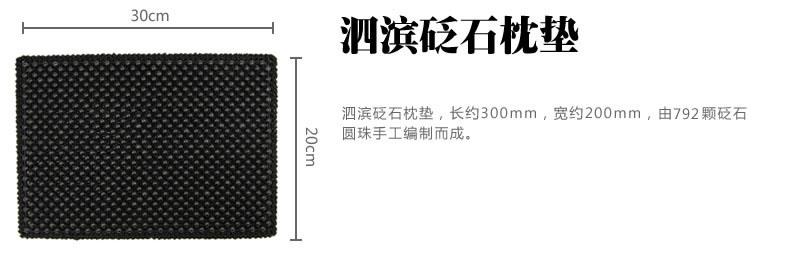 砭萃品牌枕垫产品说明2