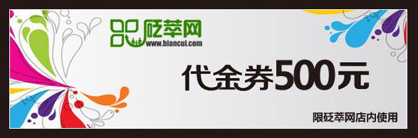 同仁堂砭���b�.,_7天无理由退换货品牌资质: 泗滨宝[始创于1997,畅销全国20年,同仁堂