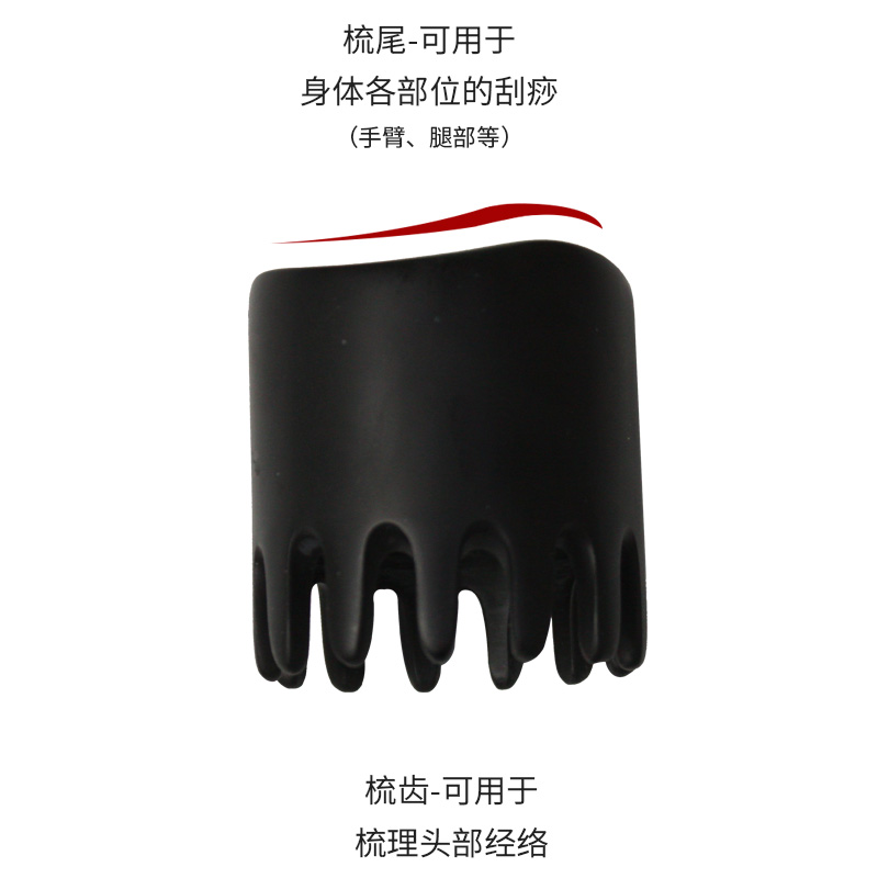 泗滨砭石圆筒按摩梳,砭石梳子图3