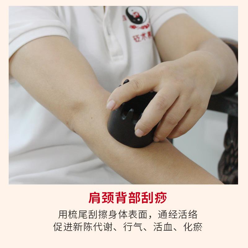 泗滨砭石圆筒按摩梳,砭石梳子图4