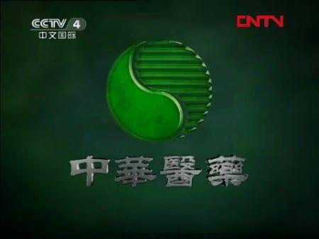 中华医药视频节目