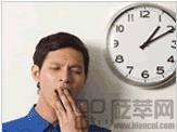 每日高枕无忧不是梦—砭石调治/治疗失眠